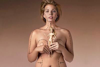 cirurgia plástica aos 40 anos